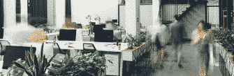 praćenje uredskih radnika |personal tracking