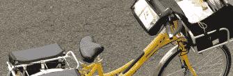 praćenje električnih bicikala za dostave | electric vehicle tracking